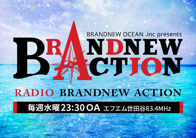 RADIOBRANDNEWACTION